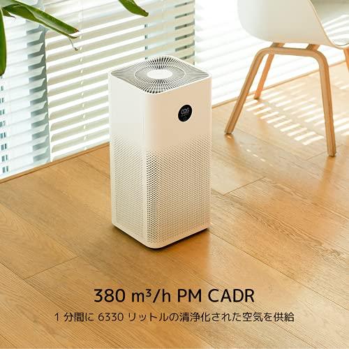 画像4: 【シャオミの評判】Xiaomiは家電の新定番となるか?ブランド力を高める中国スマホメーカーに注目