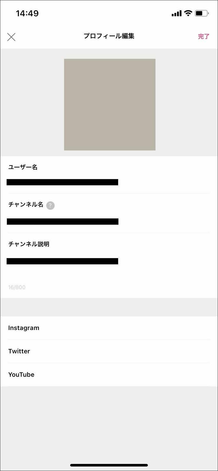 画像: SNSのアカウント記載欄もあります。