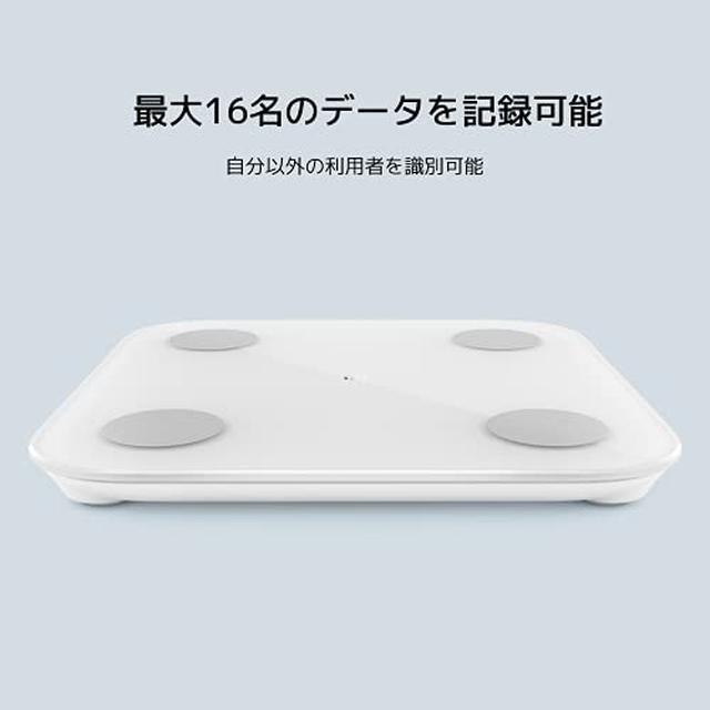 画像2: 【シャオミの評判】Xiaomiは家電の新定番となるか?ブランド力を高める中国スマホメーカーに注目