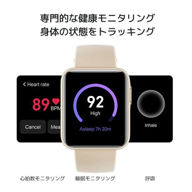 画像1: 【シャオミの評判】Xiaomiは家電の新定番となるか?ブランド力を高める中国スマホメーカーに注目