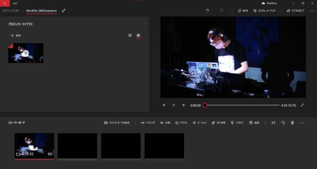 画像: ファイルをビデオエディタで開いた際のメニュー画面です。