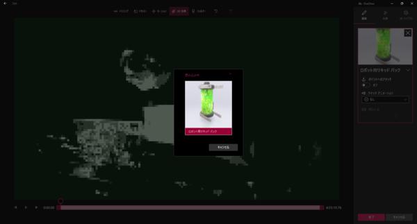 画像: 3Dエフェクトの挿入も簡単です。