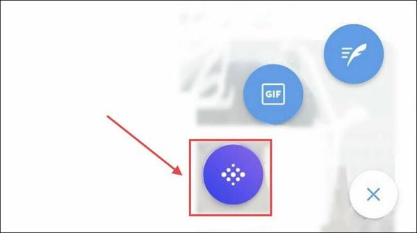 画像: 投稿ボタンを長押しすると、以下のような「スペース開始マーク」が表示されます。
