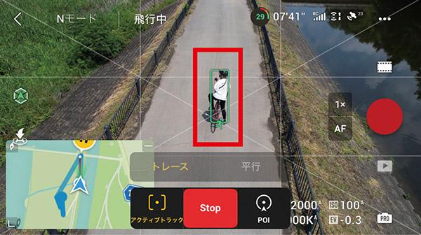 画像2: カメラは常にロードバイクの被写体を向く
