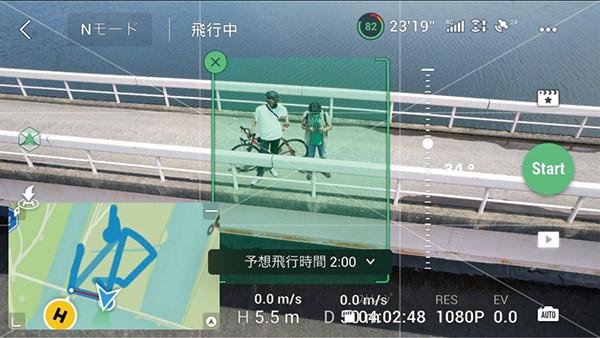 画像2: 自動的に飛び回って撮影し、編集も行う