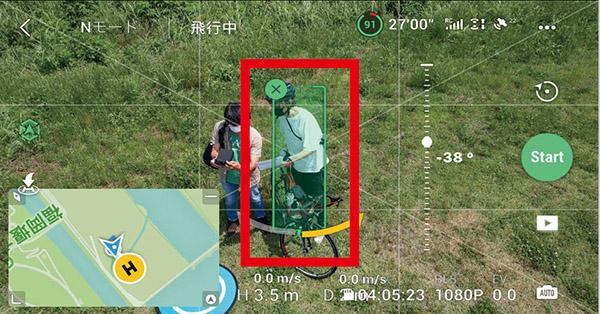 画像3: 被写体にカメラを向けたまま円を描いて飛ぶ