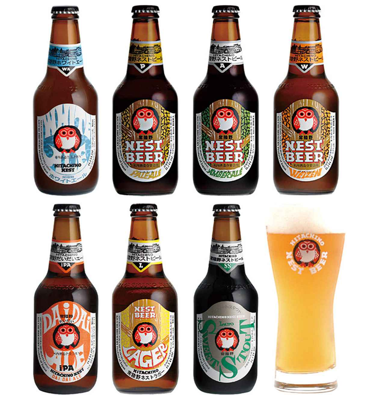 画像: 第6位 茨城の誇る極上のクラフトビールで夏に乾杯