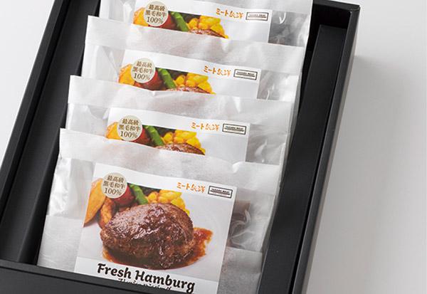 画像: 箱から出して冷凍すれば、それほど冷凍庫の場所も取りません。個別包装なので、1個ずつ食べることも可。
