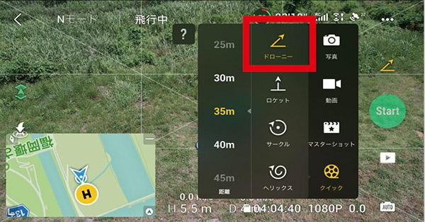 画像2: 中央に被写体をとらえ、上昇しながら遠ざかる