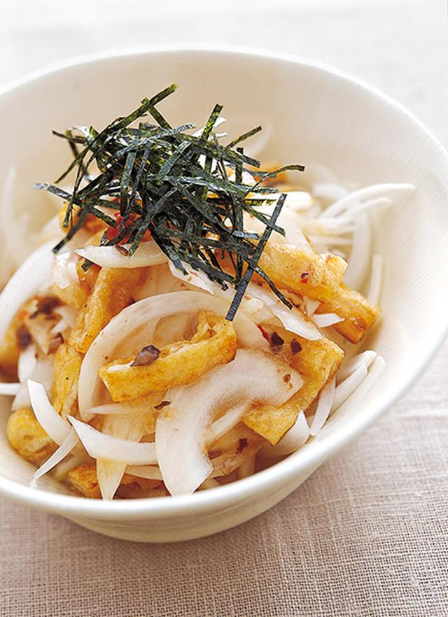 画像: カリカリに焼いた香ばしい油揚げがアクセント 玉ねぎと油揚げの和風サラダ