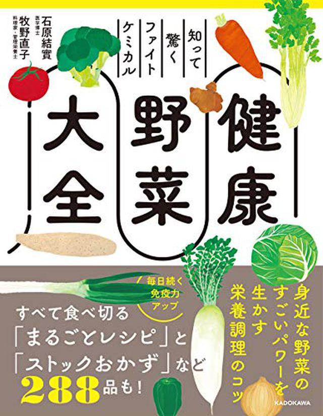 画像: 【キャベツの栄養】効果的な食べ方 加熱したら栄養価は?千切りは?保存方法も解説|健康野菜「キャベツ」編