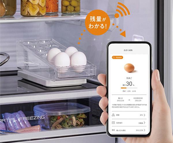 画像: 重量検知プレートに食材を乗せておくと、アプリで残量がチェック可能。一定量までストックが減ると、お知らせしてくれる。