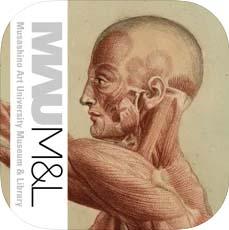 画像4: 【アート鑑賞アプリのおすすめ5選】美術品からミュージアムまで手軽にアートを満喫!