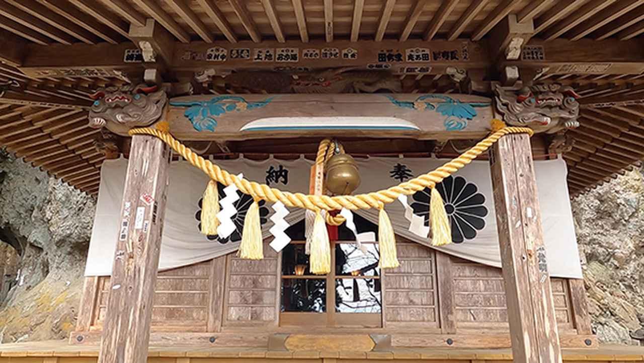 画像12: 中之嶽神社