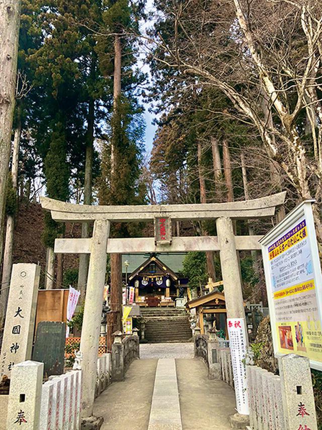 画像4: 中之嶽神社