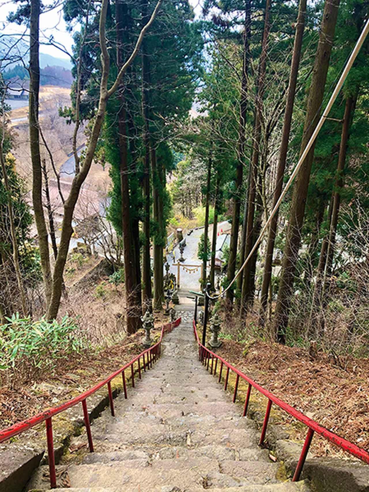 画像9: 中之嶽神社