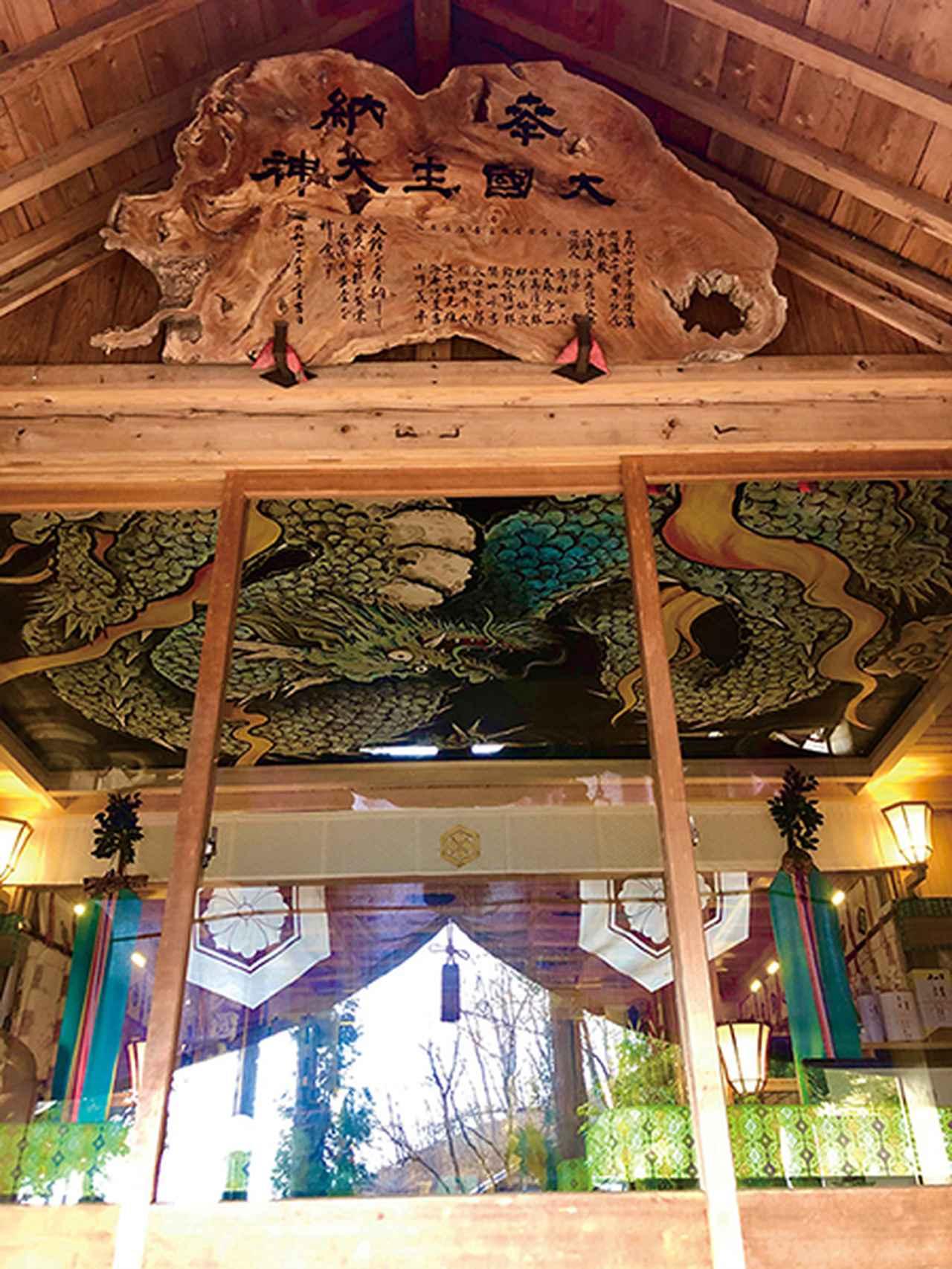 画像7: 中之嶽神社