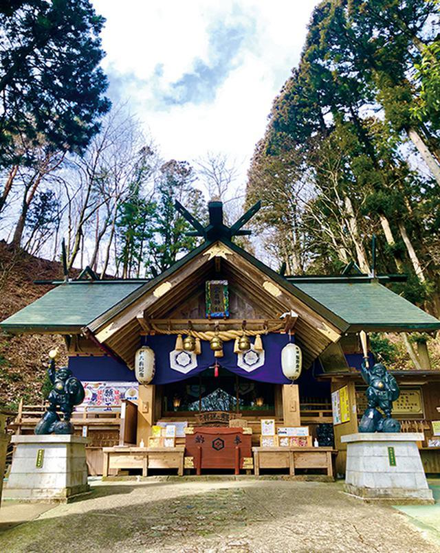 画像5: 中之嶽神社
