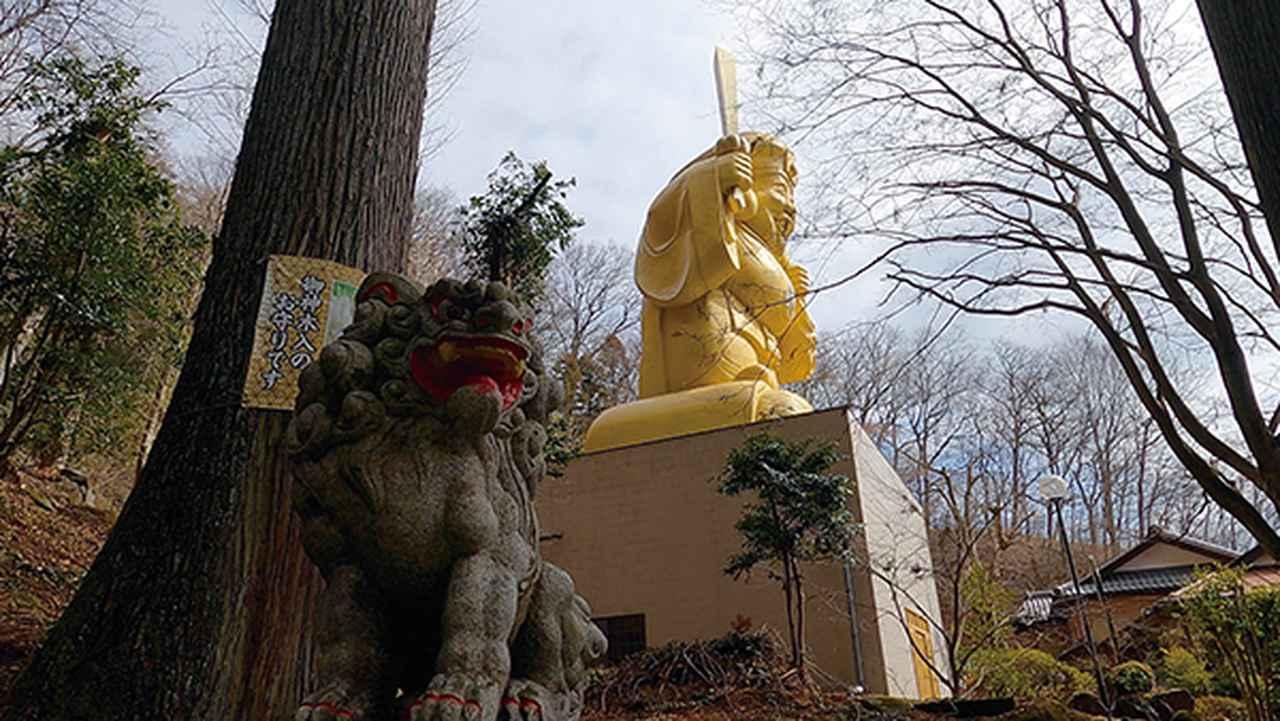 画像8: 中之嶽神社