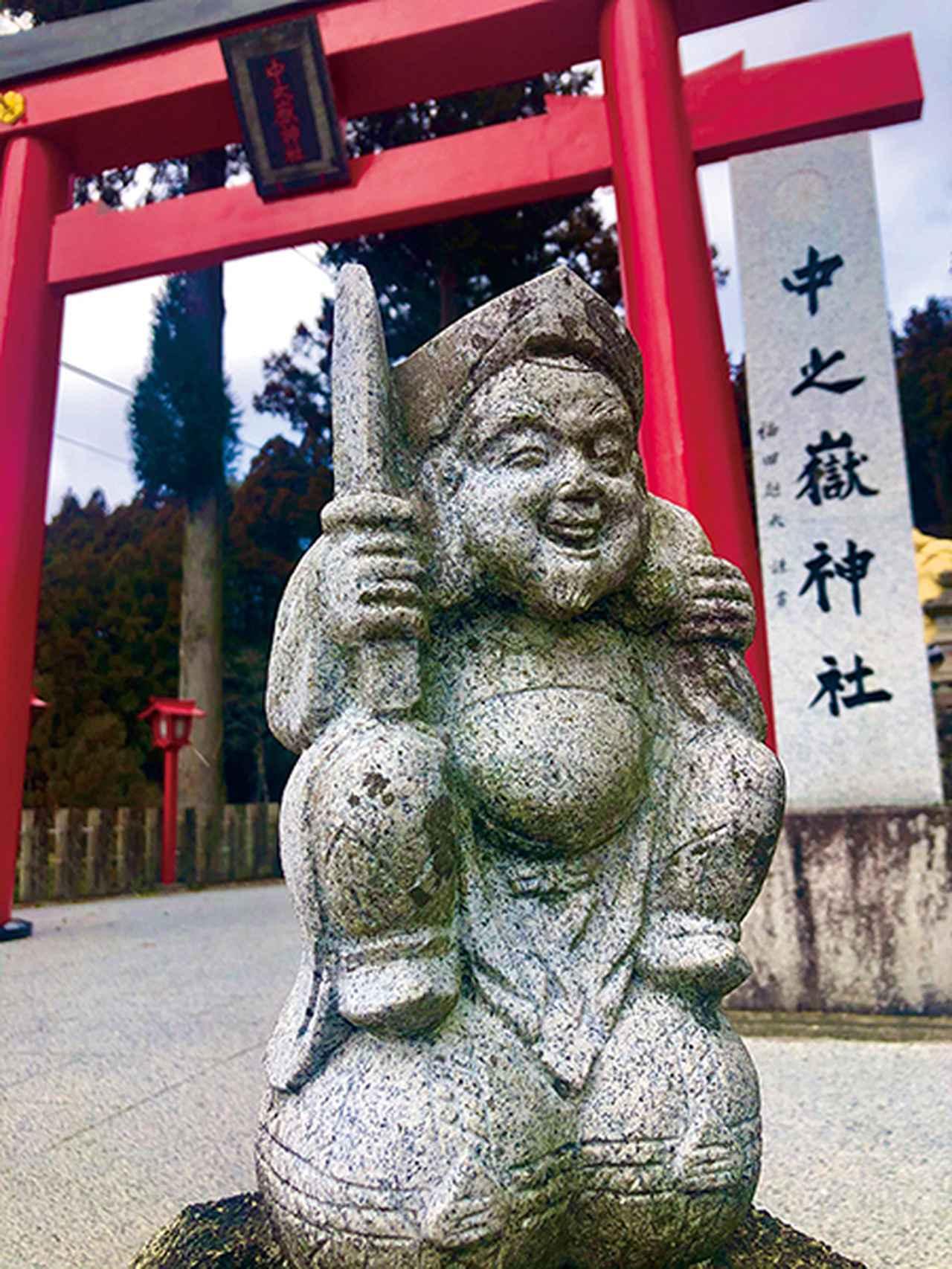 画像3: 中之嶽神社