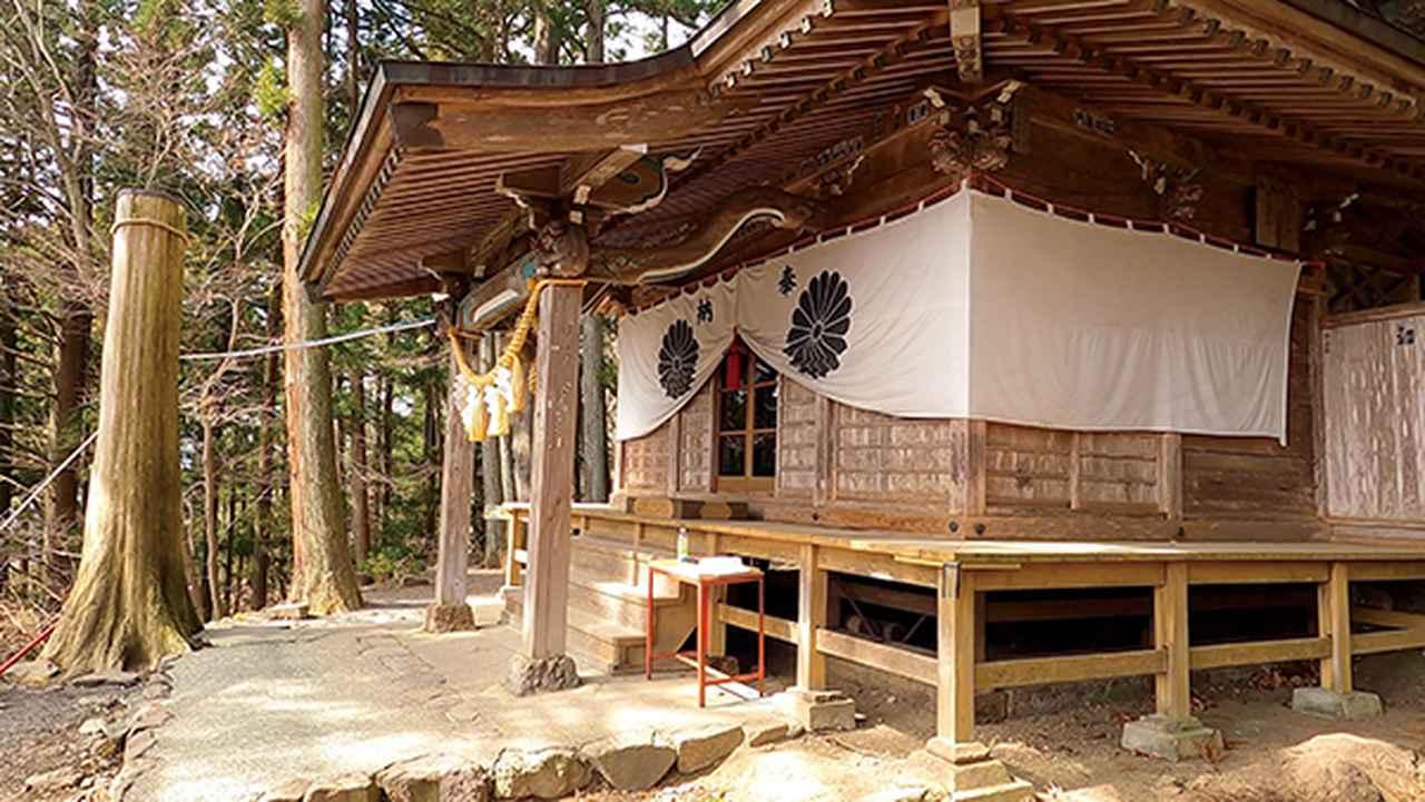 画像11: 中之嶽神社