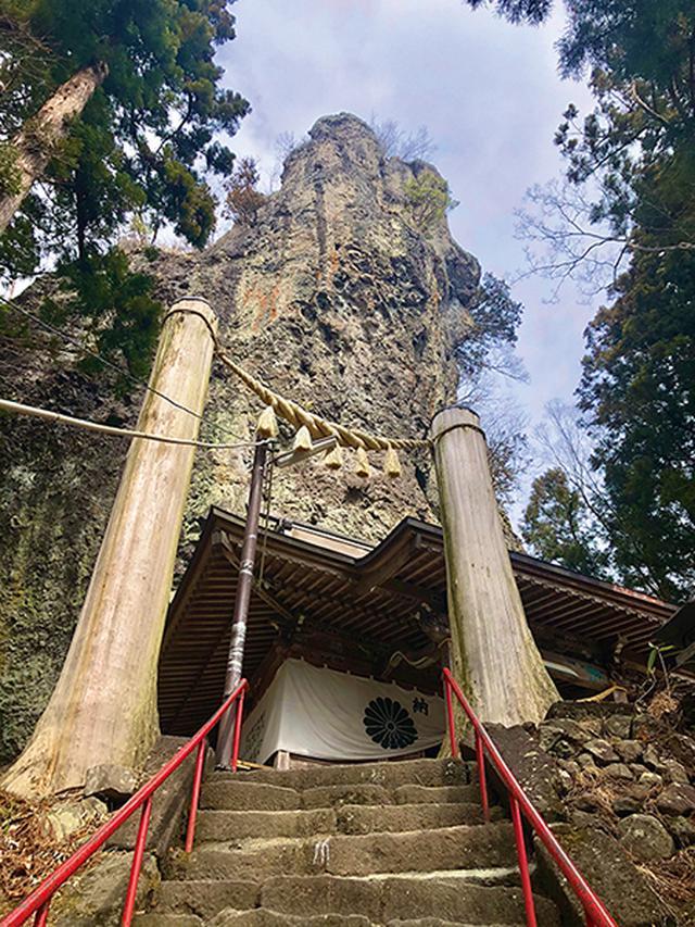 画像10: 中之嶽神社
