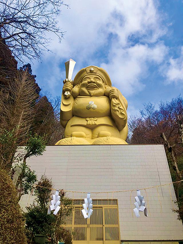 画像1: 中之嶽神社