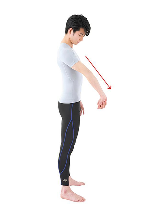 画像: ②ひじを伸ばし、手首を返しつつひねる