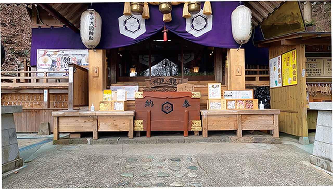 画像6: 中之嶽神社