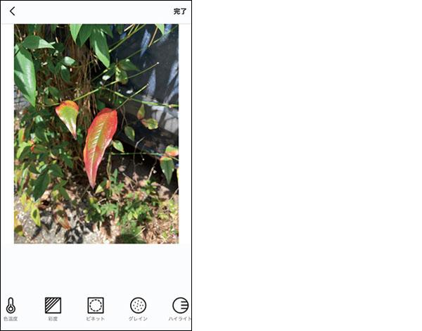 画像: 撮影後の編集項目も多い。撮影時にAIが自動的に補正をしているが、手動で彩度などを調節できる。