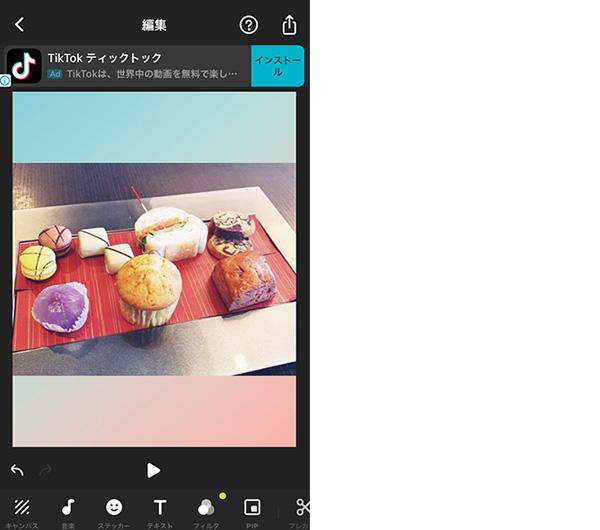 画像: フィルターをかけるだけで動画の雰囲気が変わる。背景などの変更もできる。
