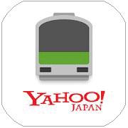 画像1: 【経路探索アプリのおすすめ】信頼度で選出!通勤電車やバスなどの交通機関で役立つアプリ3選