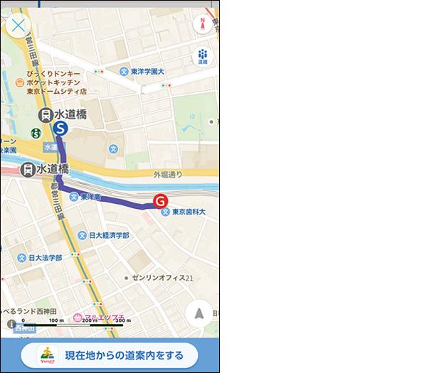 画像: 到着駅から最終目的地までの徒歩ルートを地図上で表示。同社の地図アプリとの連係も可能。