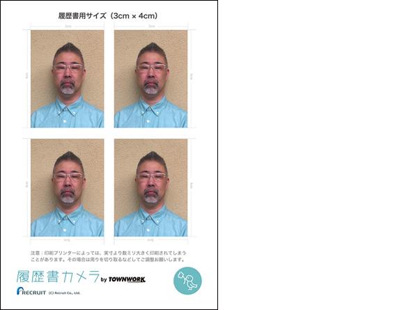 画像: 写真のサイズを選択し、プリント画像が生成。これをコンビニなどで印刷すればOK。