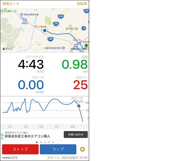 画像: 時間、距離、速度、カロリーの4項目を常時計測してくれる。