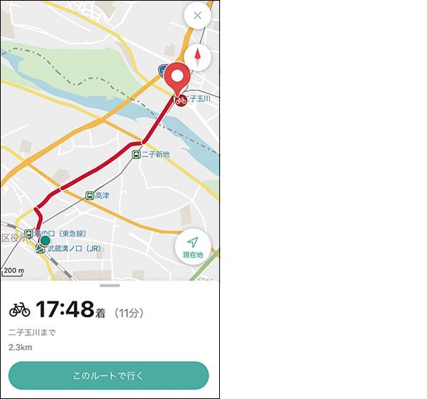 画像: 目的地を入力して経路を検索。ルートと所要時間がわかる。音声ガイドなどの機能はなく、シンプルだが見やすい。