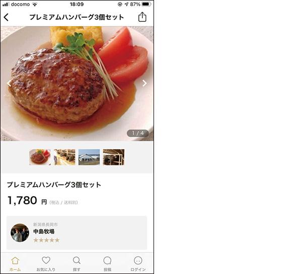 画像: 野菜や肉だけでなく、酒や調味料、加工品も販売。手間いらずで旬の食材が味わえるセット品も用意される。