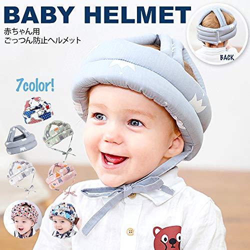 画像1: 【赤ちゃん用ヘッドガード】転んでも頭を守ってくれる   ヘルメットタイプとリュックタイプを試してみた