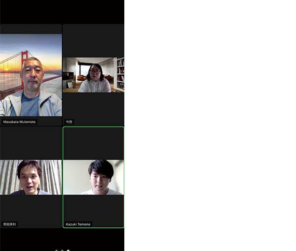 画像: アプリでは1画面に最大4人の顔を表示でき、さらにスワイプして、表示を切り替えられる。