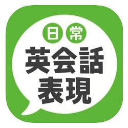 画像1: 【英会話アプリのおすすめ3選】続けることが大事!時間・費用をかけずに語学を習得できるアプリ
