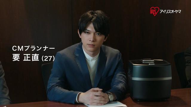画像: 瞬熱真空釜「知りませんよ」篇 15秒CM youtu.be