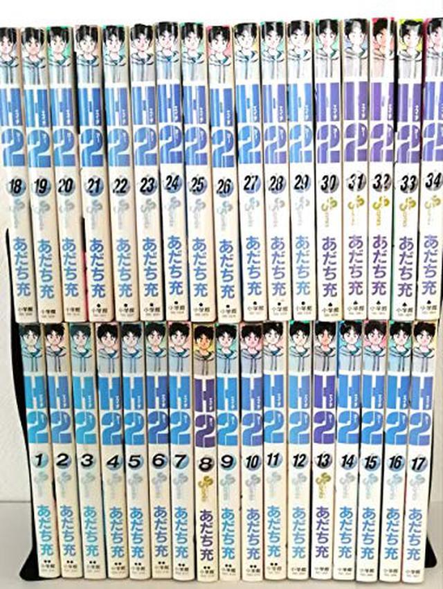 画像2: 【スポーツ漫画のおすすめ】思わず一気読みしちゃう!オリンピック期間に読みたい名作3選