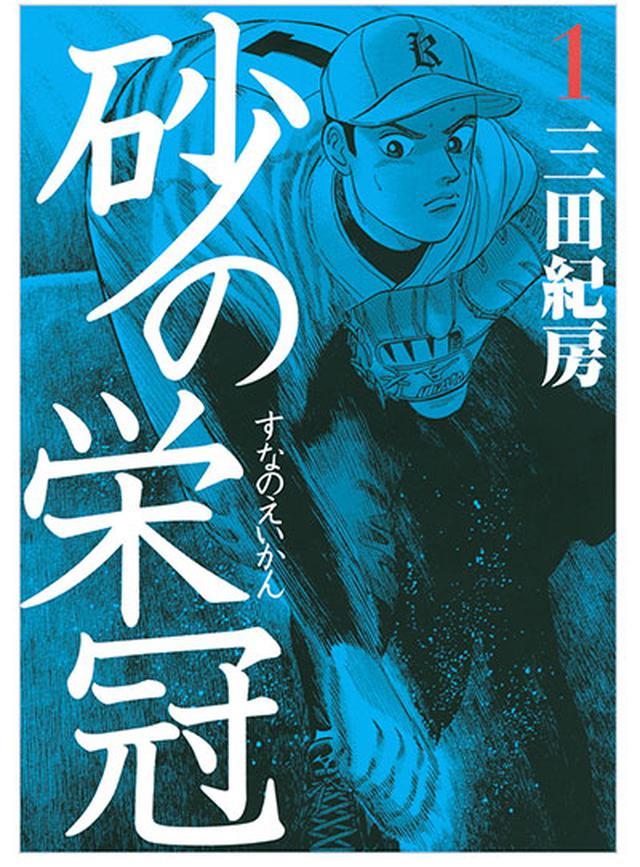 画像: kc.kodansha.co.jp