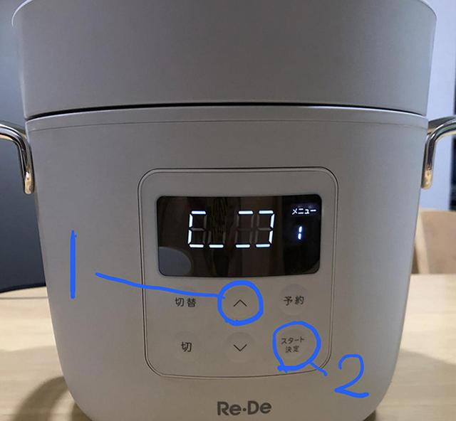 画像: 1、2の順番でボタンを押せば炊飯がスタート!