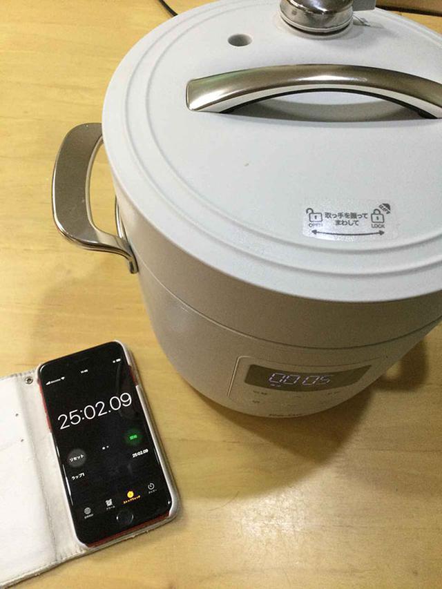 画像: スタートボタンを押してからピンが下がるまで25分。短時間で炊けて便利!