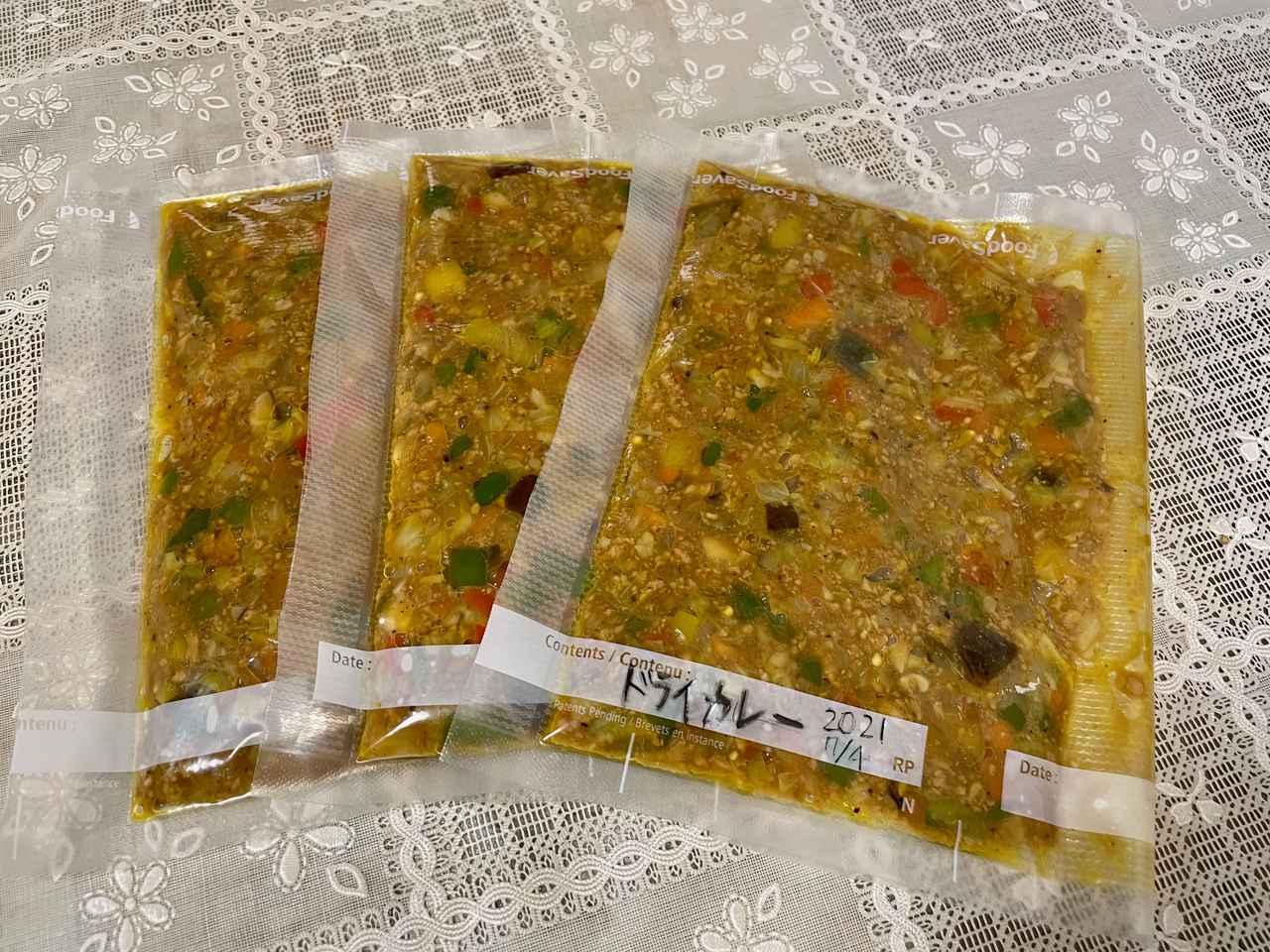 画像: 冷凍保存したドライカレーは1ヵ月程度を目安に食べきりましょう。