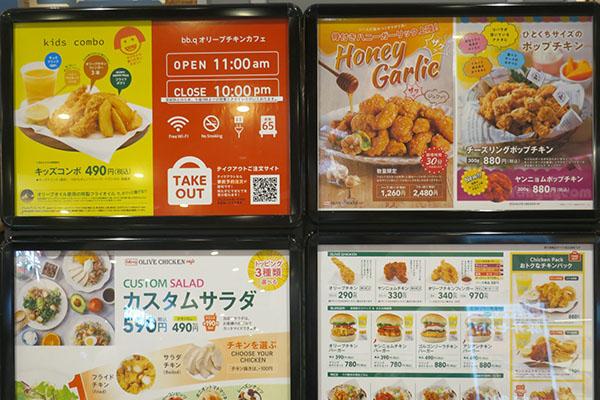 画像: メニューにはチキンバーガーもあるが、フライドチキンをセットで購入するのが一般的。