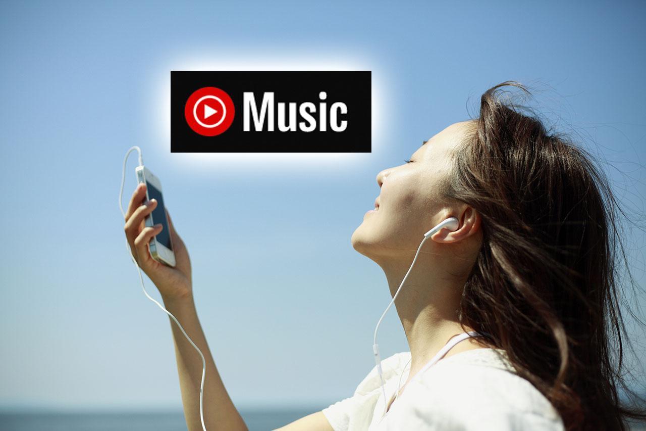 画像: 【YouTube Musicとは】使いにくいって本当?有料版と無料版の違いは?移行して満足できる音楽系サブスク - 特選街web
