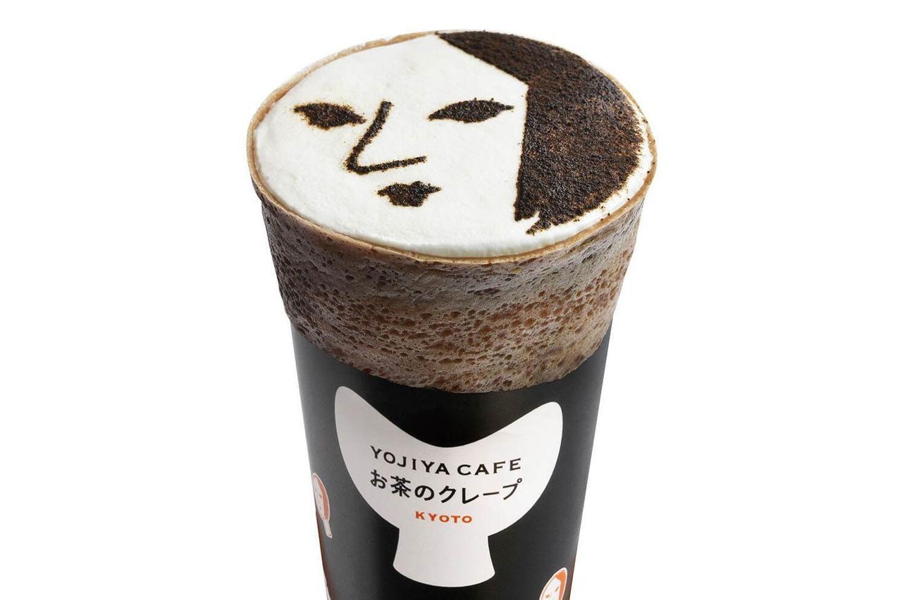 画像: ポルタ店限定フレーバーの『お茶のクレープ ミルクティー』750円(税込)。 prtimes.jp