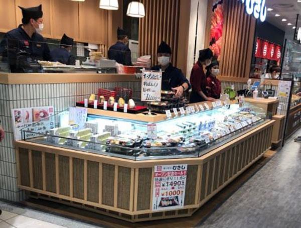 画像: 「織り寿司むさし」では京都の地魚を使ったお寿司やちらし、巻物、お惣菜などを販売。